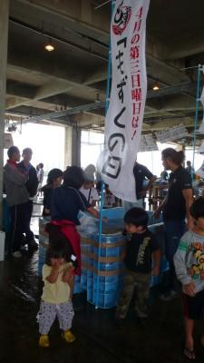 八重山漁協 セリ市場