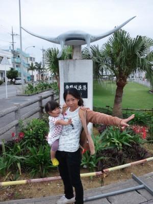 石垣島・登野城漁港