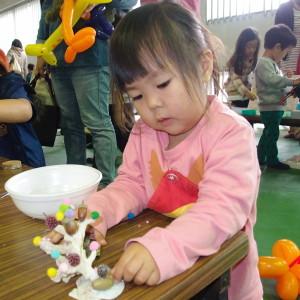 石垣島・少年自然の家。