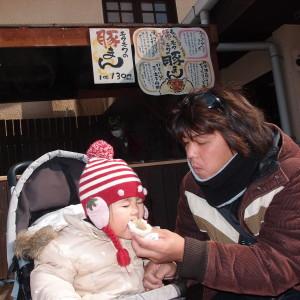 三重県・伊賀市