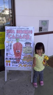 石垣島・JAゆらてぃく市場