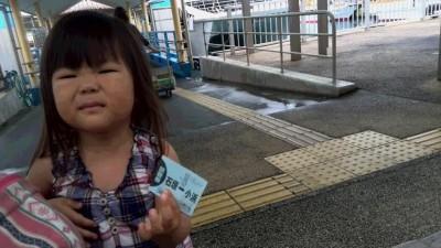 石垣島・離島ターミナル