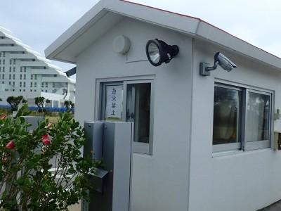 石垣島・インターコンチネンタル