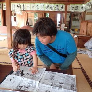石垣島・やいま村