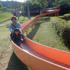 石垣島 バンナ公園