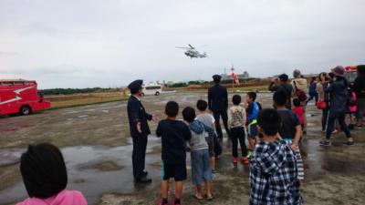 石垣島 イベント 出初め式 ヘリコプター 行事