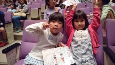 石垣島 映画 イベント
