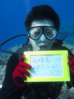黒島 ダイビング 体験ダイビング